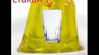 как сделать желейный стакан  HARIBO впервые я не рукопоп