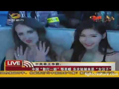 K 1 China vs USA  2015 01 01 Part1