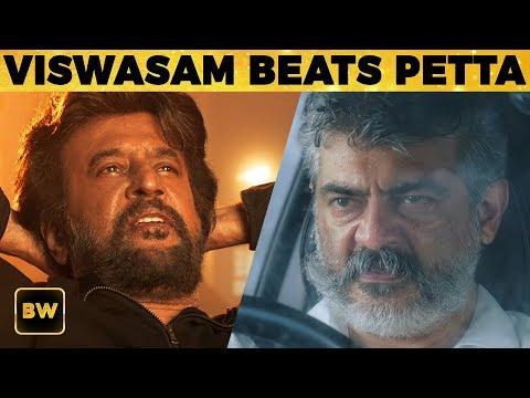 Viswasam Trailer Record Breaking !   Ajith Kumar, Nayanthara   Sathya Jyothi Films
