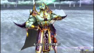 Ultimecia vs Sephiroth Kefca vs Buts(Barts) Exdeath vs Exdeath.