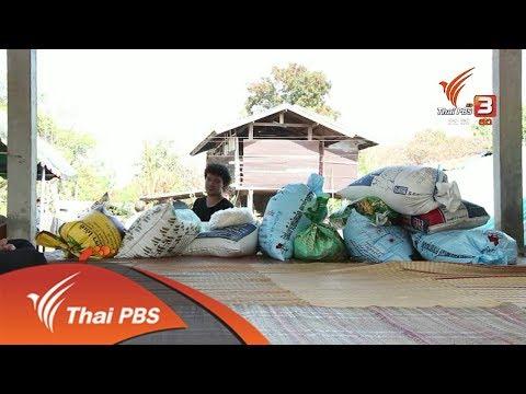 ฟื้นฟูหลังน้ำท่วม บ้านโนนหนองลาด จ.ขอนแก่น - วันที่ 15 Dec 2017