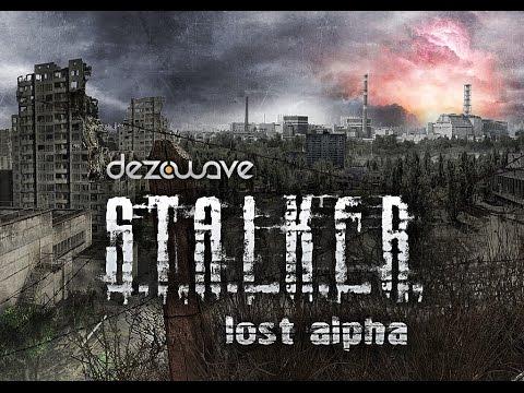 S.T.A.L.K.E.R. - Lost Alpha 26 (Лаборатория Х-7)