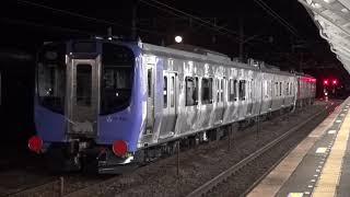 東北本線 白河駅 阿武隈急行 AB900系甲種輸送 全景2 2019.02.21