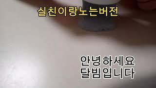 영상:설빔 실시간