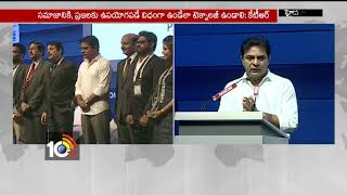 Telangana growing as No.1 Startup State: Minister KTR | World IT Congress | 10TV