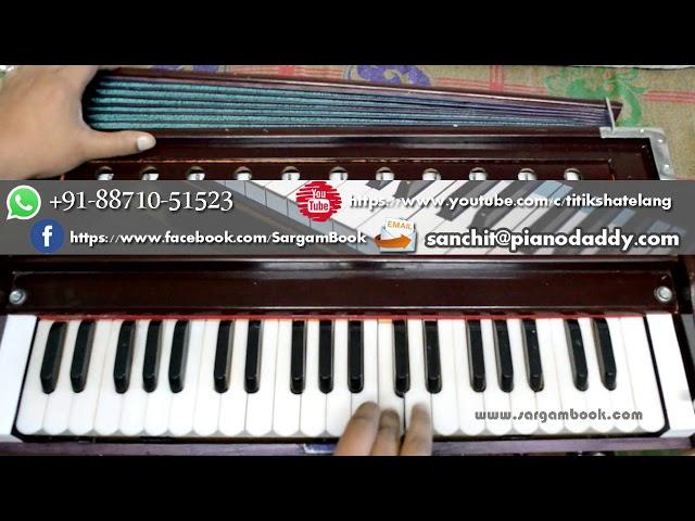 Phir Mulakat Hogi Kabhi (Cheat India) Harmonium Tutorial ~ Sargam Book