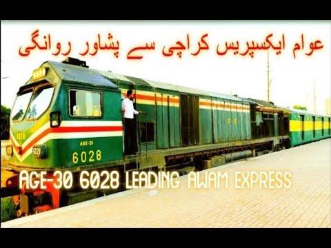 Pakistan Railways | Karachi To Peshawar Awam Express Departure | Travel Pakistan with Anjum Jamil