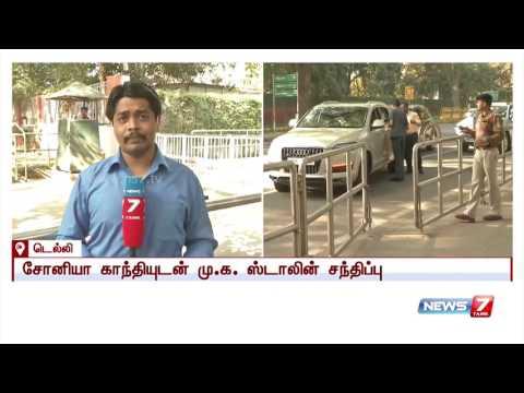 Stalin meets Sonia Gandhi at Delhi: Reporter Update | News7 Tamil