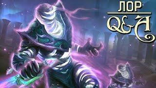 Кто такие эфириалы? Warcraft Лор Q&A   Вирмвуд