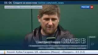 Боевик Магомадов сдался лично главе Чечни Рамзану Кадырову