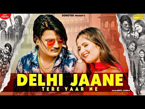 Delhi Jaane Tere Yaar Ne Lyrics | Amit Saini Rohtakiya Mp3 Song Download