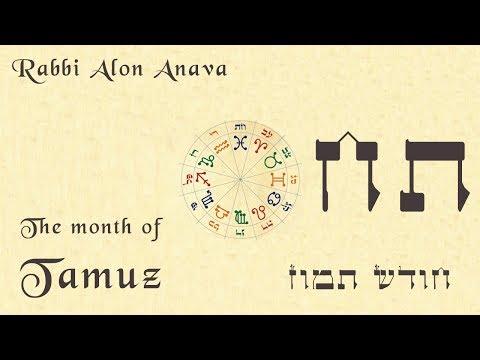 The secrets of Kabbalah behind the month of Tamuz - Rabbi Alon Anava
