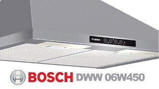 Купольная кухонная вытяжка Bosch DWW06W450 обзор и распаковка  Bosch DWW06W450 review and unboxing