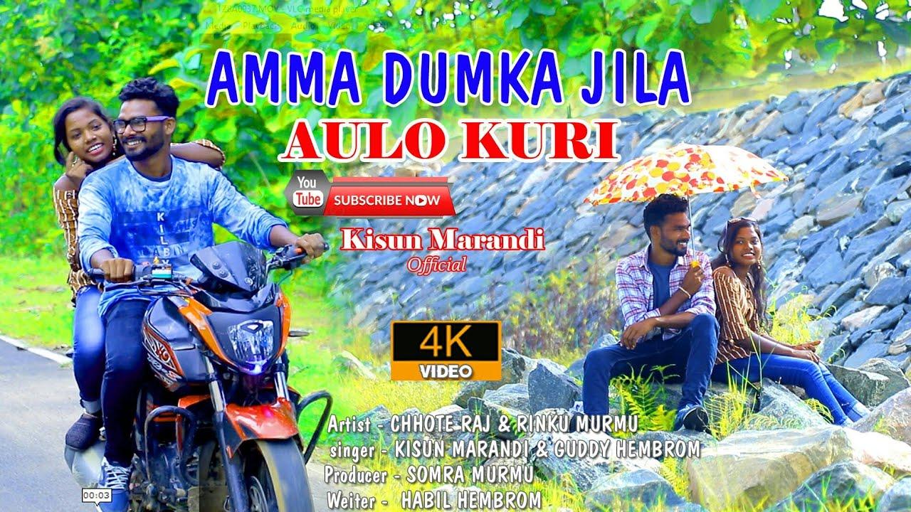 Download AMMA DUMKA JILA AULO KURI NEW SANTHALI VIDEO 2020 GUDDY HEM. & KISUN MARANDI