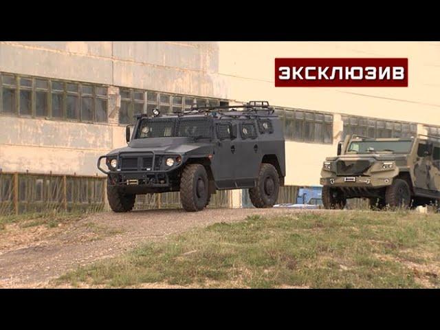 На форуме «Армия-2020» представят плавающий бронеавтомобиль «Стрела»
