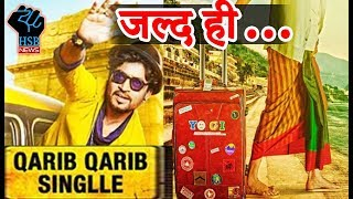 Irfaan की 'Qareeb Qareeb Single' का ट्रेलर लॉन्च |Qareeb Qareeb Single Official trailer||