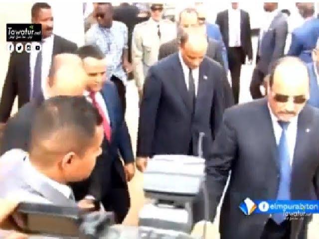 مقاطعة توجنين مسك الختام لزيارة الرئيس الموريتاني لمقاطعات نواكشوط - تقرير قناة المرابطون