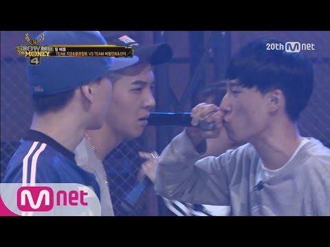 [SMTM4] Black Nut vs Song Minho @Team Battle 2nd Round EP.07