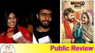 Movie Masala : Public Review of 'NADHOO KHAN'   Harish Verma   Wamiqa Gabbi   Tarun Nayyar
