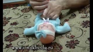 Массаж для новорожденных Омск Детский массаж 1-3 мес Школа Токмакова
