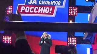 Смотреть видео Президент России - Путин В.В(Митинг-концерт Россия-Севастополь-Крым) онлайн