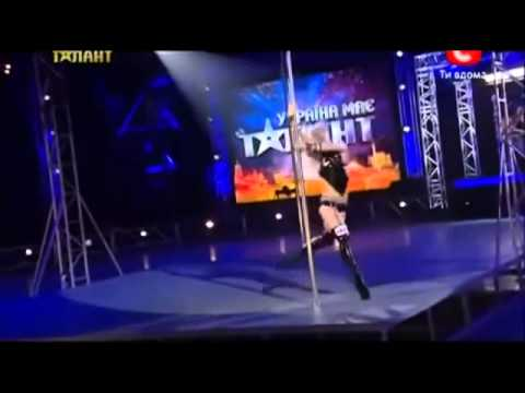 Ukraine Got Talent   The world's best pole dancer   Anastasia Sokolova