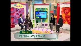 중장년 주부취업_요양보호사 by 해누리방문요양센터