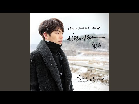 Youtube: Love Sick / Hwanhee