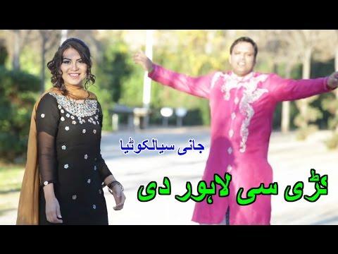 Kudi Si Lahore Di   Jaani Sialkotia   Latest Punjabi Songs
