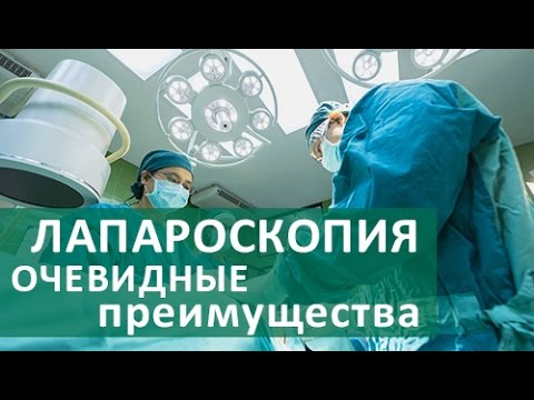 записаться на прием к лучшему сосудистому хирургу в медсанчасти нпз