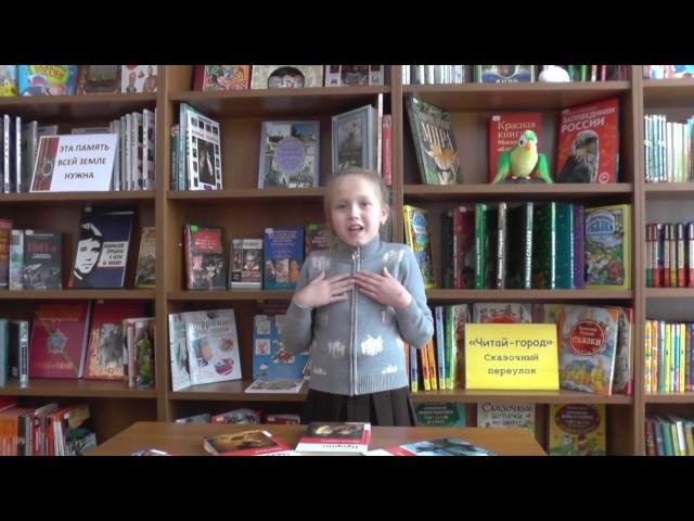 Изображение предпросмотра прочтения – ДарьяСавицкая читает произведение «Бабочка» А.А.Фета