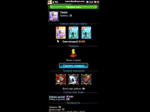 повелители стихий играть онлайн