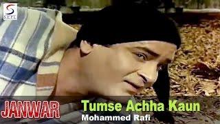 Tumse Achha Kaun Hai - Mohammed Rafi @ Janwar - Shammi Kapoor, Rajshree