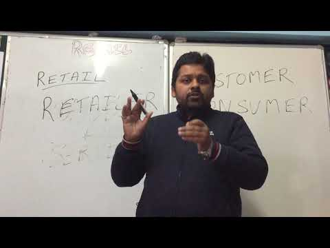 what is Retail? IN HINDI