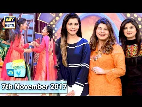 Good Morning Pakistan - 7th November 2017 - ARY Digital Show