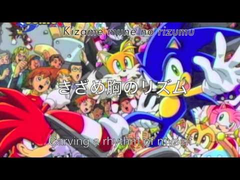 ソニックX Sonic Drive (Full Version) (Lyrics) (HD)