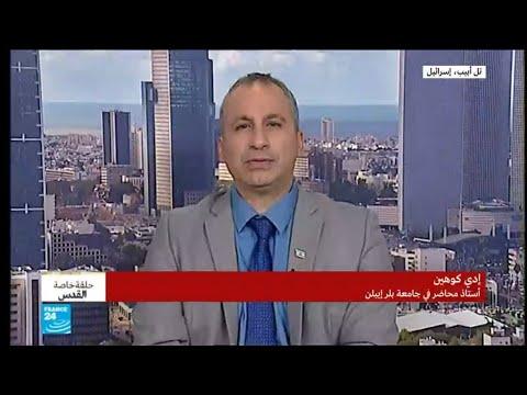 كيف تبرر إسرائيل قتل المتظاهرين الفلسطينيين بالرصاص الحي؟  - 18:23-2018 / 5 / 15