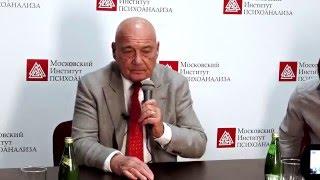 Владимир Познер в институте психоанализа! Москва 2016