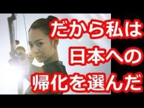 韓国【反日教育】を受けてきた韓国人女性が日本帰化を選んだ理由とは?呉善花氏の目に映った日本がすごすぎるwww【衝撃】海外の反応