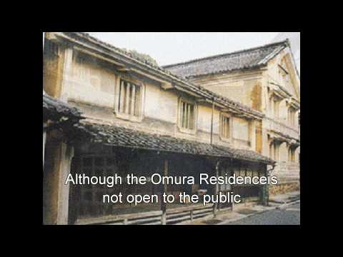 Japan Travel : Attractive Old houses in Uchiko town.  Ehime, Japan