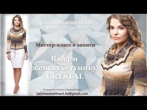 Светлана Медведева Стиль первой леди России светлана