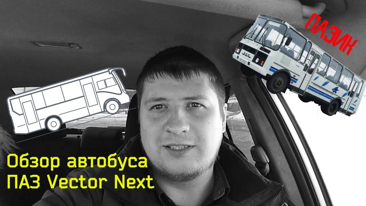GAZON NEXT ГАЗОН НЕКСТ Russo Auto - YouTube