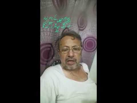 Mohajir Message to Faisal Subzwari , Amir Khan , Kanwar Naveed on Senate Elections 2018 MQM Sold Off
