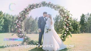 Свадьба на природе с выездной регистрацией