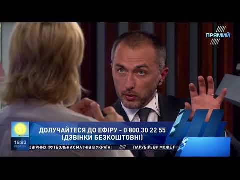 Андрій Пишний на