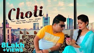 Raju Punjabi Song | Choti | Raju Punjabi Dj Song 2018 | Avitesh | Gk Record