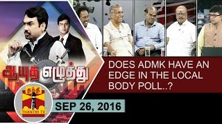 Aayutha Ezhuthu 26-09-2016 Does ADMK have an edge in the local body Poll? – Thanthi TV Show