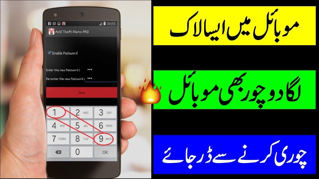 Best secret app lock