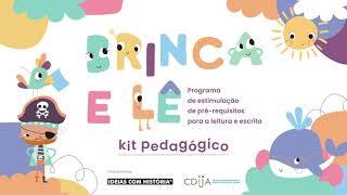 Brinca e lê – Kit pedagógico