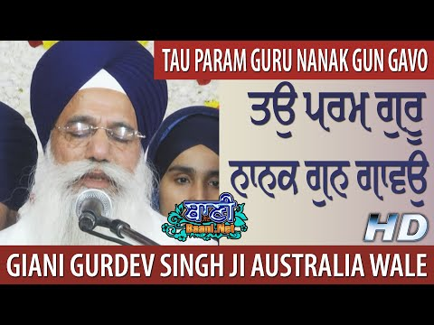 Tau-Param-Guru-Nanak-Gun-Gavo-Giani-Gurdev-Singh-Ji-Australia-Wale-26-Nov-2019-Jamnapar